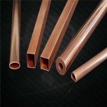 紫铜毛细管tu1tu2优质紫铜管 T1紫铜圆管 无氧铜管
