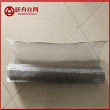0.15mm不锈钢窗纱批发 24目不锈钢网厂家 防蚊纱窗网