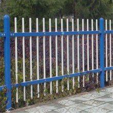 栏杆式围墙护栏 城市道路隔离栏 庭院围墙护栏