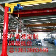 电动小型悬臂吊厂家 1吨手动旋转悬臂吊