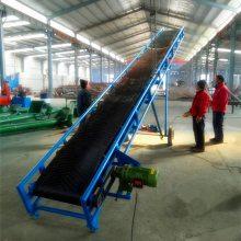 化工厂用耐腐蚀输送机 15米长黄豆装卸输送机 包料装卸车皮带机