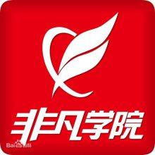 上海影视后期制作培训、vlog培训、短视频制作培训