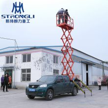 车载式升降机 剪叉式升降平台 高空作业施工车