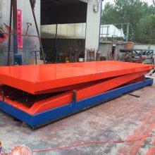 广西山东厂家液压固定式剪叉式升降平台 定制生产大吨位剪叉式结构固定式升降机 保养措施