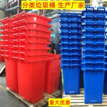 炜田定制分类垃圾桶 四色加厚环卫干湿垃圾桶 街道小区垃圾分类桶