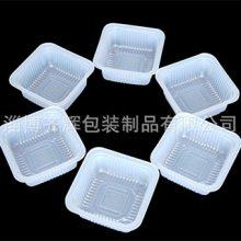 甘肃pet塑料托哪家价格低 抱诚守真 淄博齐辉包装制品供应