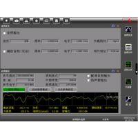 4945B/C 无线电通信综合测试仪 中国ceyear思仪 4945B/C