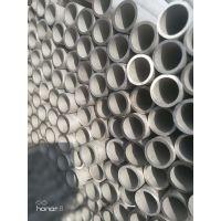 太陽能多晶硅用TP304不銹鋼管 溫州S30408不銹鋼管廠家