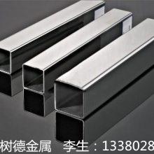 佛山不锈钢方管 供应316不锈钢无缝方管 不锈钢厚壁方管