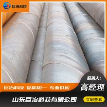 Q235B 螺旋钢管 双面埋弧焊螺旋钢管 219*5 致电详询