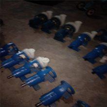 享满65FSB-32L厂家供应化工泵型号参数化工泵选型手册化工泵