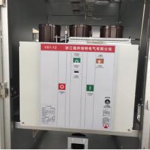 VS1ZN63-12型 VS1断路器 户内交流高压真空断路器固定式手车式VS1-12/630A
