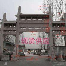 甘肃天青石墓地石头门楼图片