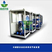 胶球自动在线清洗系统装置原理