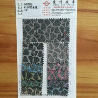 一级台湾石头纹金葱 格丽特闪光迷彩金葱 PU皮革金葱 金葱人造革