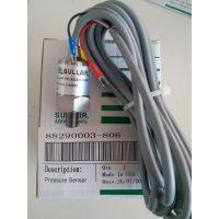 北京寿力压力传感器88290003-806 寿力空压机维修保养配件