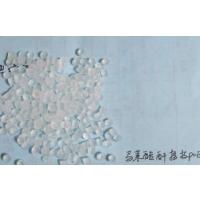 供应马来酸酐接枝ABS树脂 ABS-g-MAH相容剂 抗开裂剂