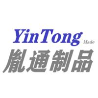 安平县胤通丝网制品有限公司