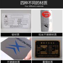 标识标牌制作定做 标识标牌制作 logo制作标牌 广告标示标牌制作