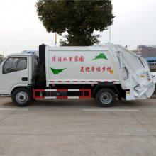5方8方压缩垃圾车价格多少钱 环卫垃圾车哪里买