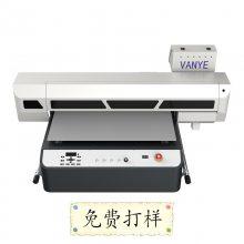 照片书制作设备机器 不干胶打印机 a4尺寸小型uv平板打印加工项目