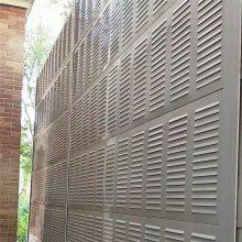 河南仁久专业定制 声屏障 百叶孔声屏障 景观声屏障 透明声屏障 玻璃声屏障