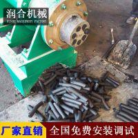 木炭机设备 炭粉成型机 水烟炭成型机 新型环保制棒机