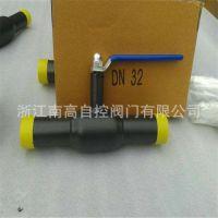 全焊接球阀 Q361F-16C 碳钢全通径 焊接球阀 批发价格