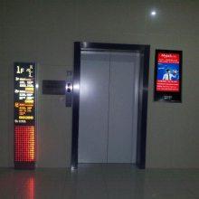 福州闽侯电梯广告,卓越,只因不断飞越