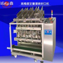 工厂直销全自动面膜灌装机自动液体定量注入热压封口