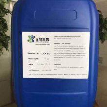 上海木塑防霉抗菌剂研发公司