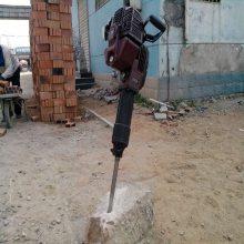 小型挖岩开矿挖树凿岩机 手提式汽油镐厂家批发