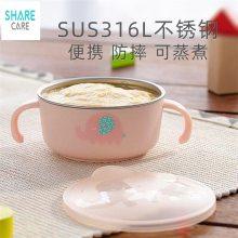 sharecare宝宝316L不锈钢便携辅食小碗双层隔热防烫防摔婴儿餐具