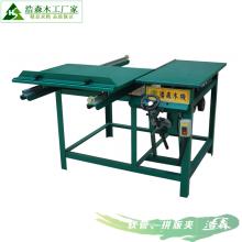 厂家直销 45度90度简易推台锯 木工台锯 家具厂用多功能裁板锯