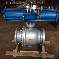 铸钢法兰球阀 Q647F-10C 大口径气动固定球阀 厂家直销