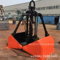 U71型单绳悬挂抓斗 0.3立方重型 配3T行车 石灰石抓斗、矿石抓斗
