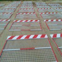 道路障碍标示围栏 公共设施防护栏 街道修建隔离网