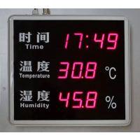 上海发泰实验室大屏时间温度湿度看板,车间温湿度显示屏,LED显示温湿屏