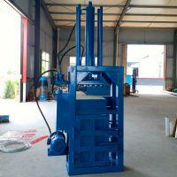 液压打包机 废纸塑料桶压块机 立式液压打包机