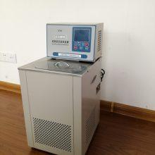 GD31-21高精度低温恒温槽