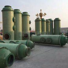 油漆废气喷淋塔 洗涤旋流净化塔 环保pp喷淋塔 酸碱废气处理设备