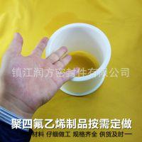 塑料王F4密封件——耐磨及抗潜变性优异(润方密封)