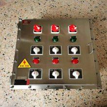 防爆检修插座箱BXM56-T4/16K63