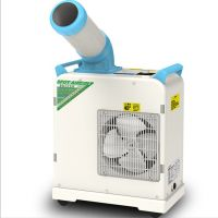 冬夏SAC-18 工业冷气机 岗位降温设备 移动空调 车间冷气机 移动冷气机
