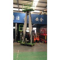 双柱鋁合金升降機 轻便高空作業平台山东厂家直销 移動式電動升降機高空作业产品