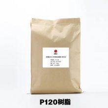 热熔胶 胶黏剂 石油树脂 碳九 C9 P-120 韩国树脂