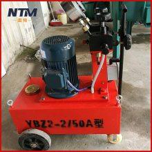 油泵张拉机/预应力油泵张拉机/数控油泵张拉设备/桥梁张拉油泵