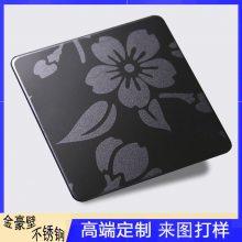 304不锈钢蚀刻板表面拉丝蚀刻装饰/彩色不锈钢板花纹板钢板
