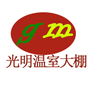 云南宏绩农业开发有限公司