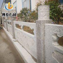 雕刻花岗岩桥栏板多少钱一米 雕刻花岗岩桥栏板报价 博泰石材